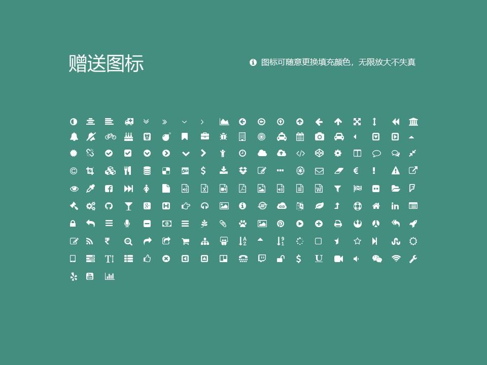 天津工艺美术职业学院PPT模板下载_幻灯片预览图35