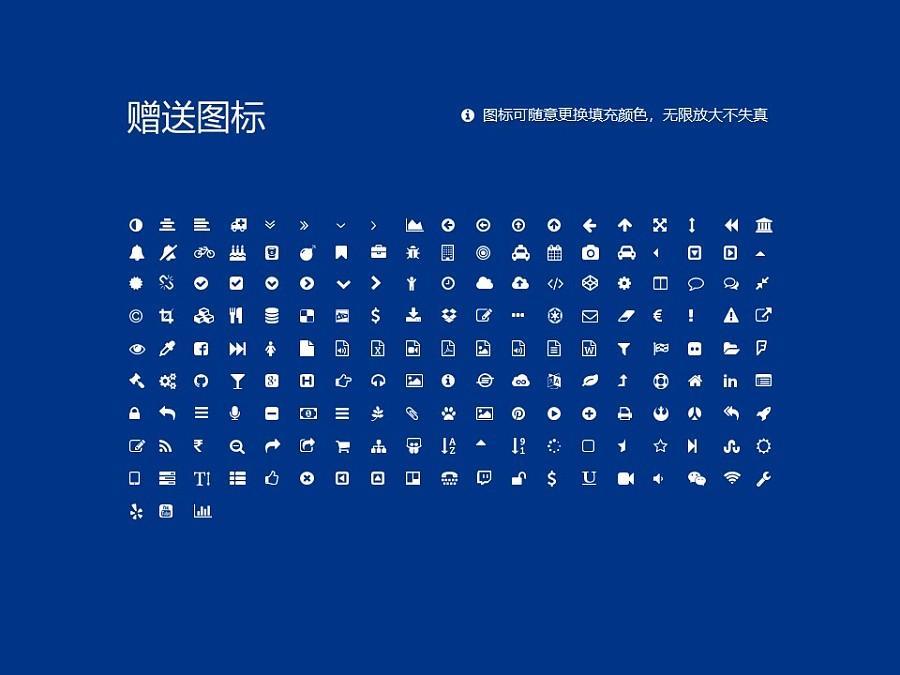 天津交通職業學院PPT模板下載_幻燈片預覽圖35