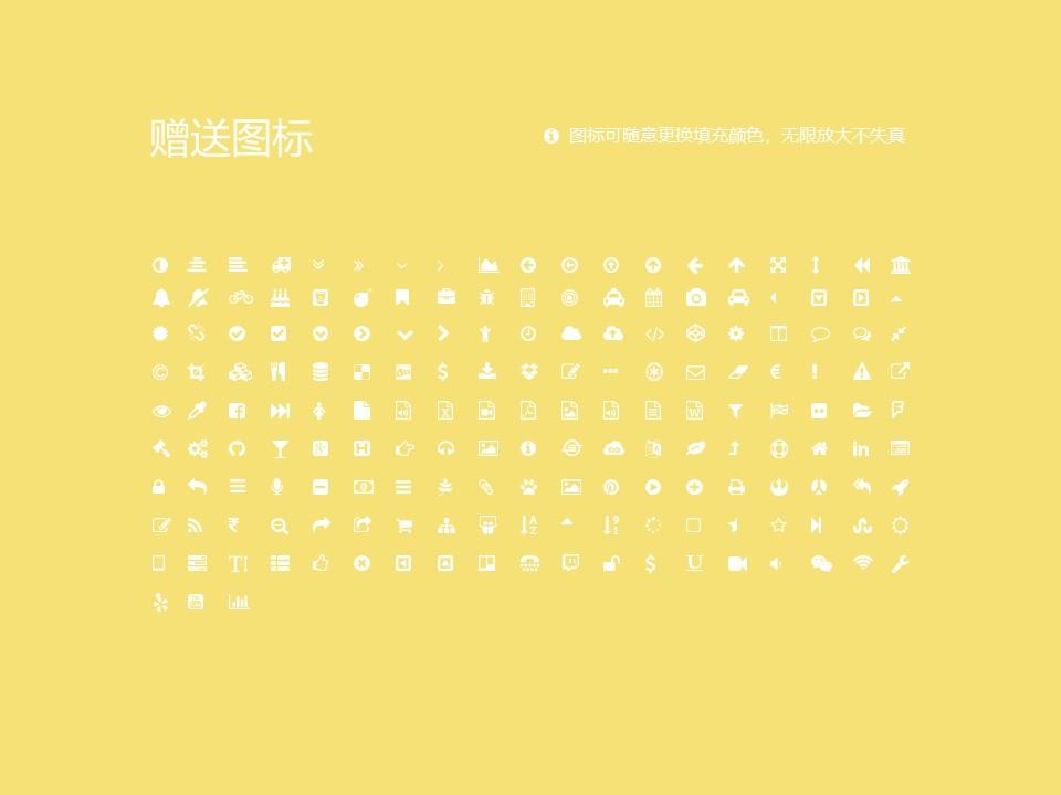 重庆邮电大学PPT模板_幻灯片预览图35