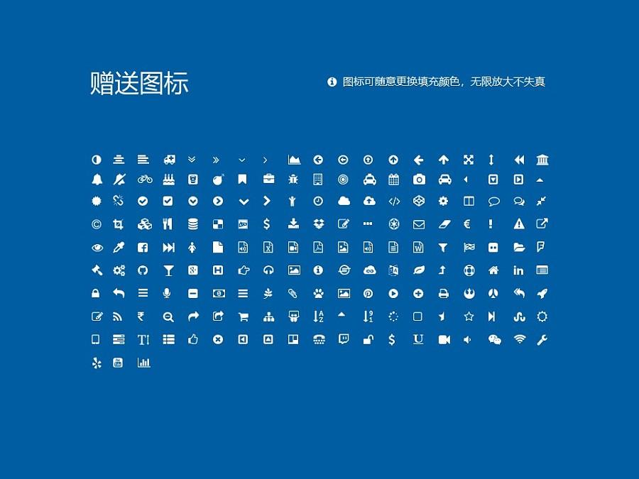 广西电力职业技术学院PPT模板下载_幻灯片预览图35