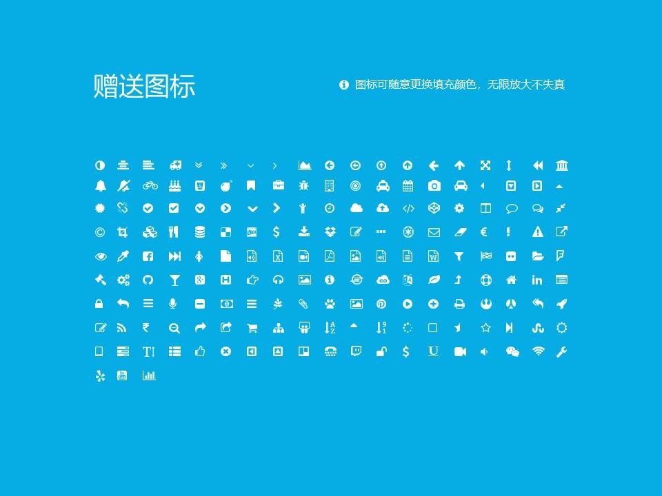 广西演艺职业学院PPT模板下载_幻灯片预览图35