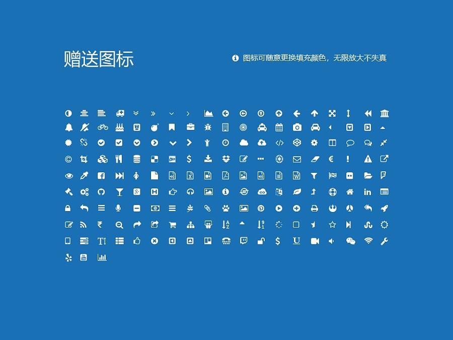 天津体育学院PPT模板下载_幻灯片预览图35