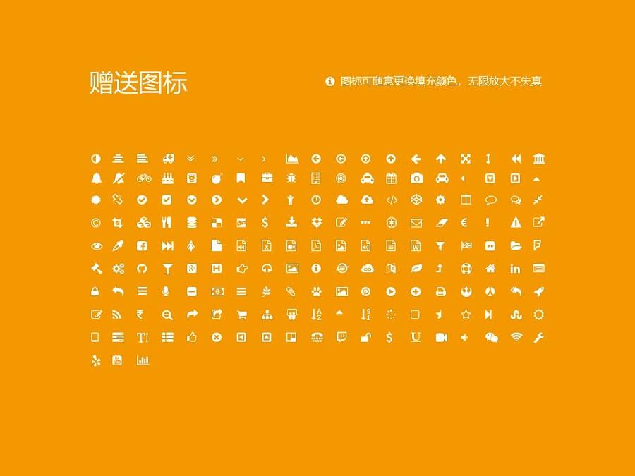天津医学高等专科学校PPT模板下载_幻灯片预览图35