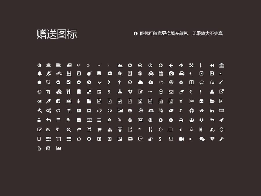 桂林山水职业学院PPT模板下载_幻灯片预览图35