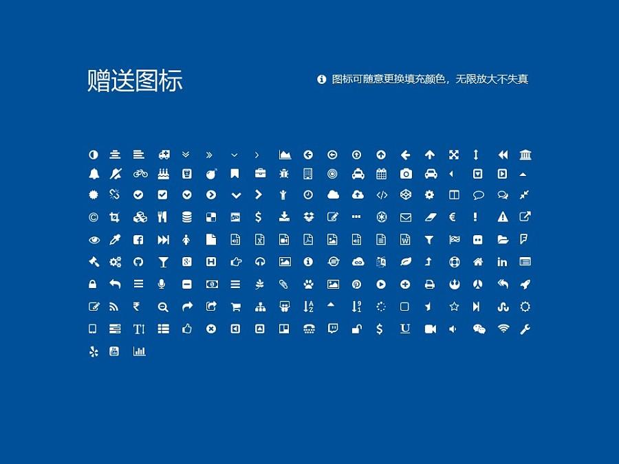 天津天狮学院PPT模板下载_幻灯片预览图35