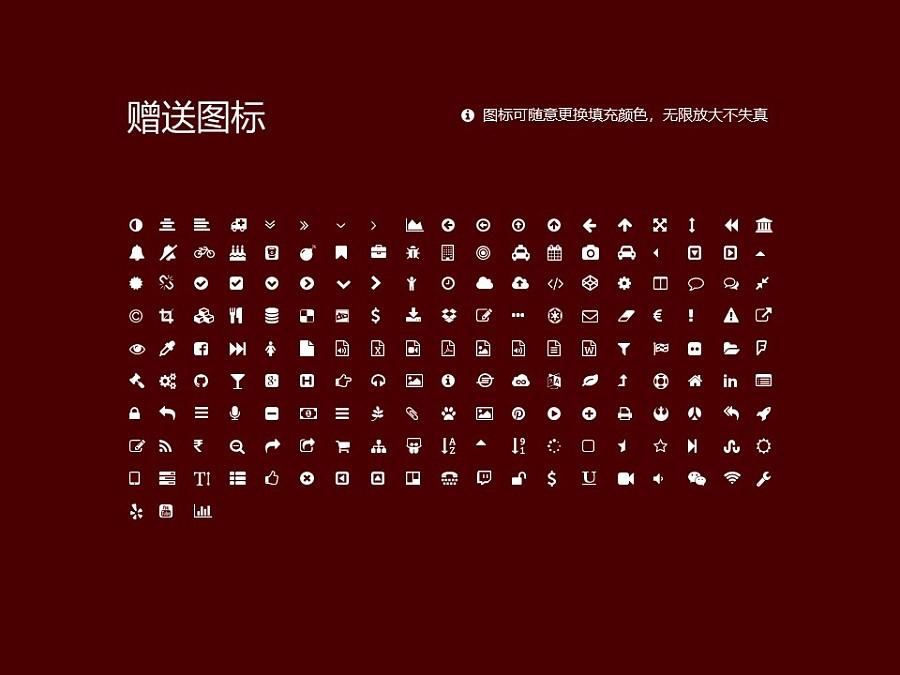 天津音乐学院PPT模板下载_幻灯片预览图35