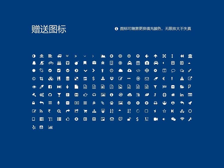 天津城建大学PPT模板下载_幻灯片预览图35