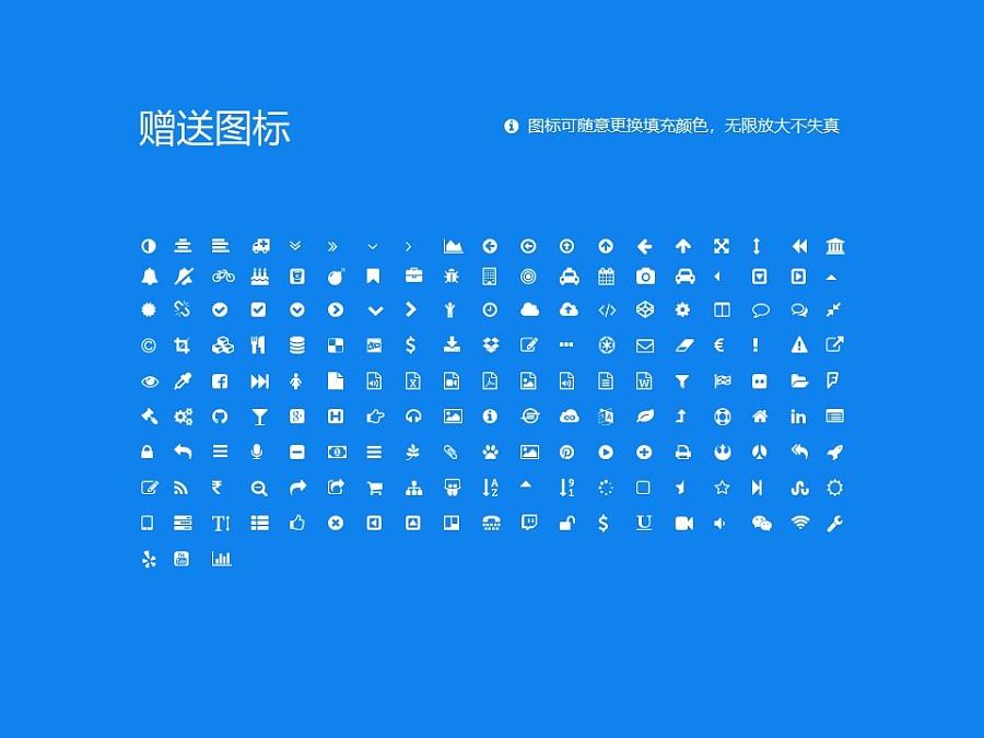 天津财经大学PPT模板下载_幻灯片预览图35