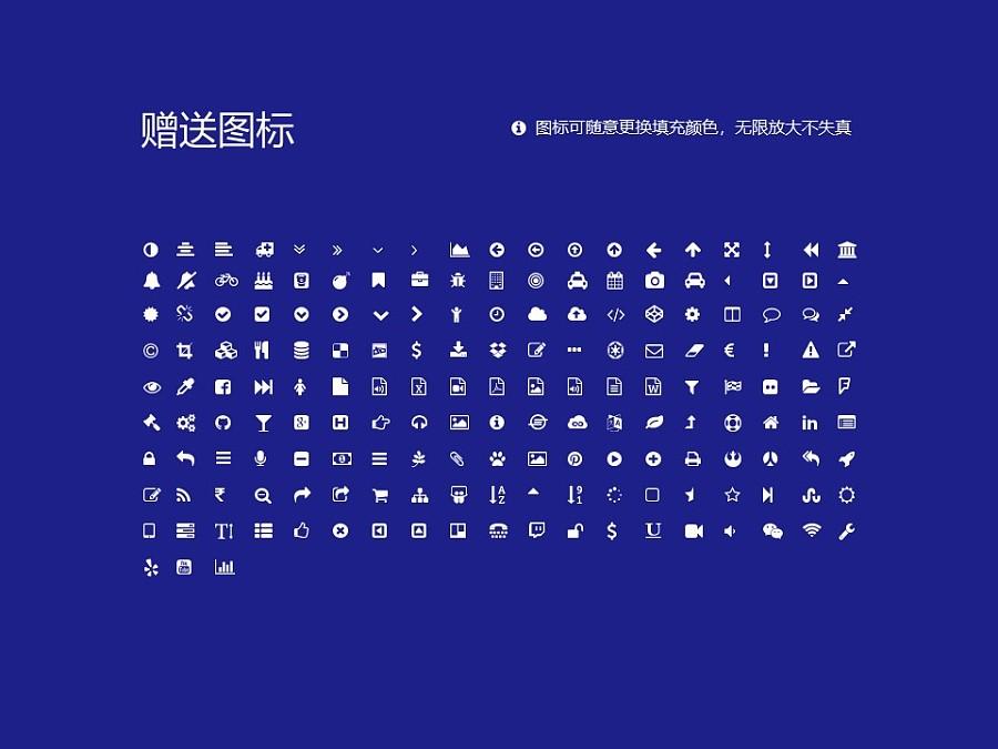 天津外国语大学PPT模板下载_幻灯片预览图35