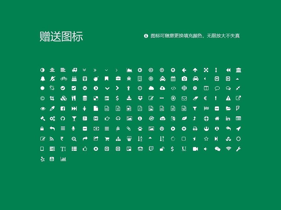 天津中医药大学PPT模板下载_幻灯片预览图35
