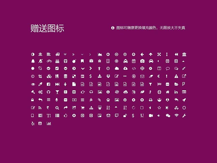 南开大学PPT模板下载_幻灯片预览图35