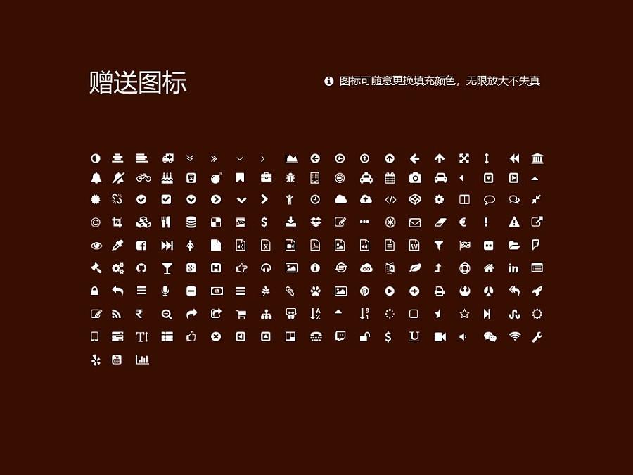 天津大学PPT模板下载_幻灯片预览图35