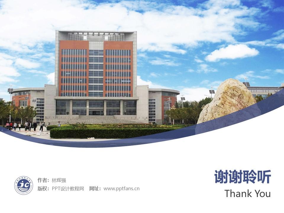 河南检察职业学院PPT模板下载_幻灯片预览图32