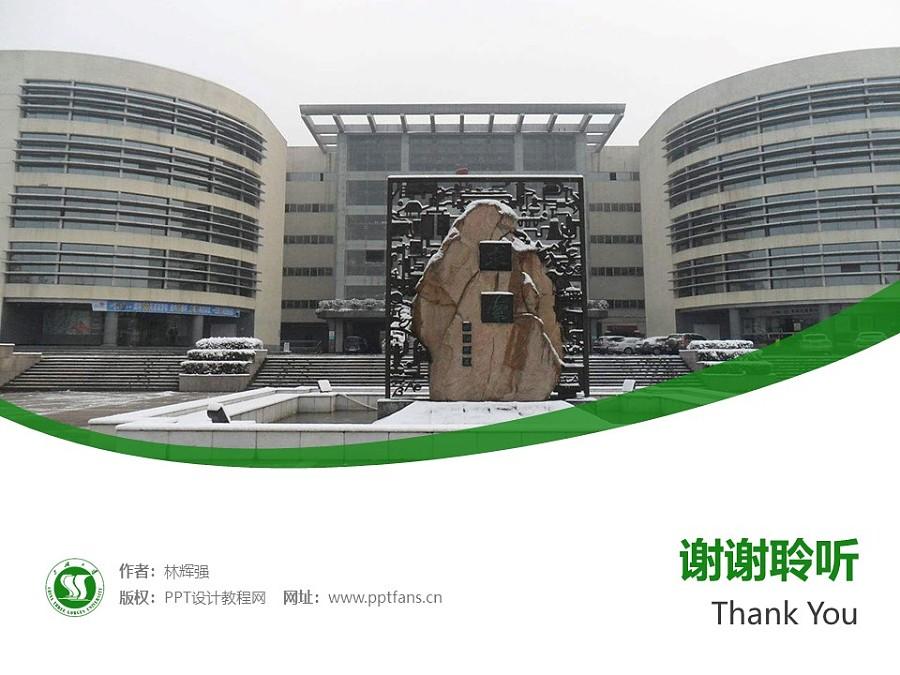 三峡大学PPT模板下载_幻灯片预览图32