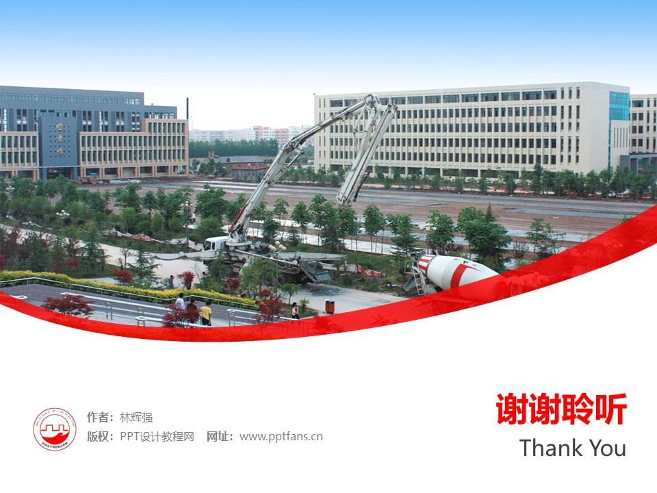 陕西电子科技职业学院PPT模板下载_幻灯片预览图32