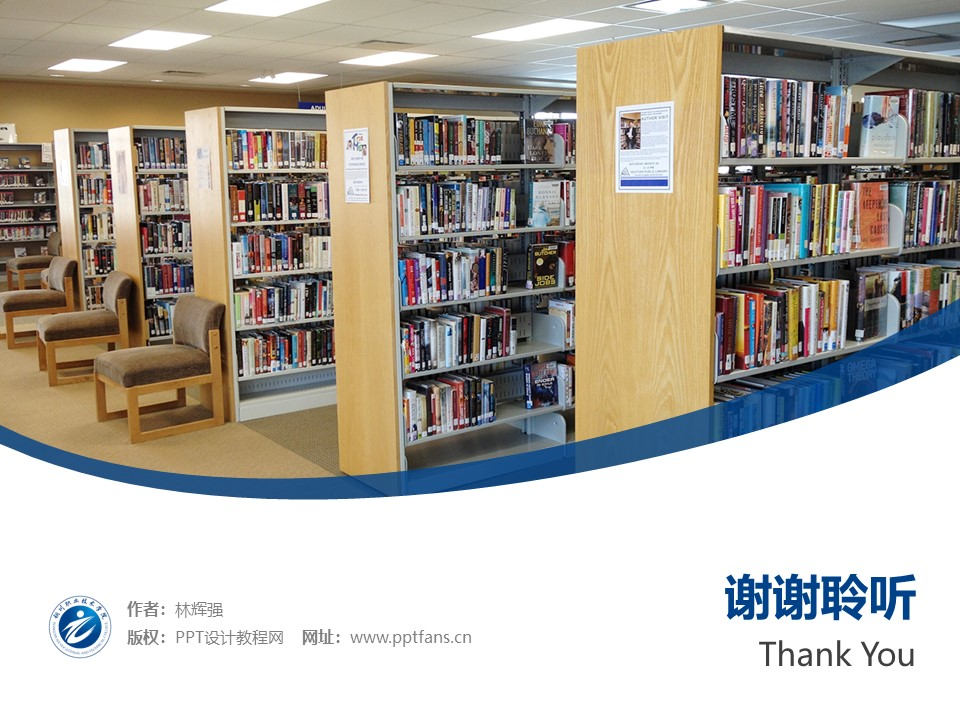 铜川职业技术学院PPT模板下载_幻灯片预览图32