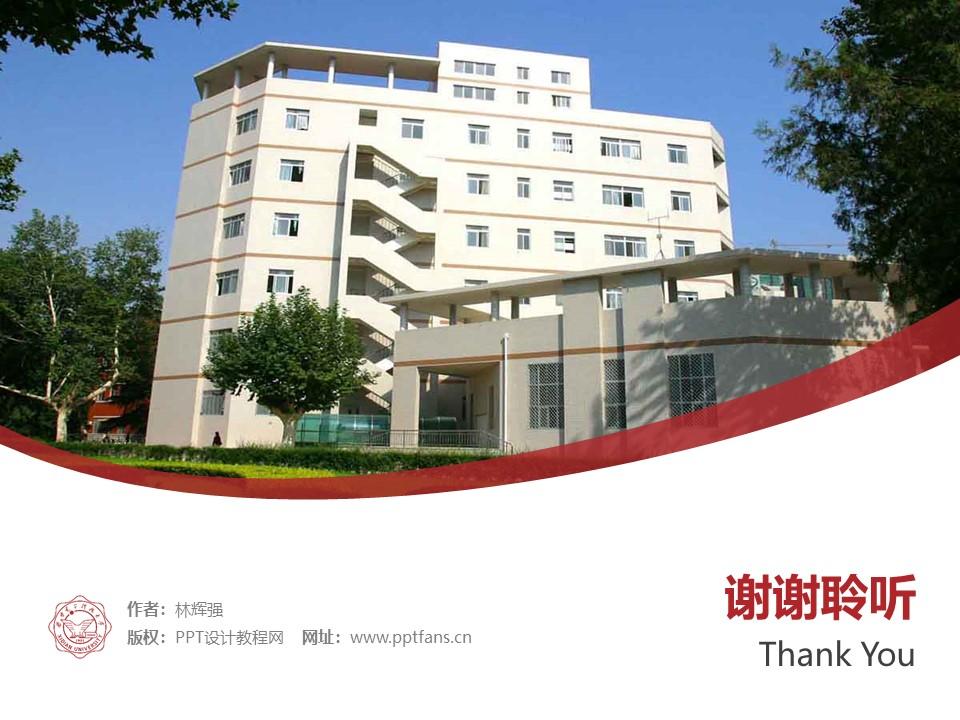 西安电子科技大学PPT模板下载_幻灯片预览图32