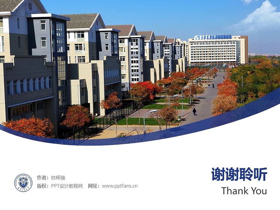 天津工业大学PPT模板下载_幻灯片预览图32