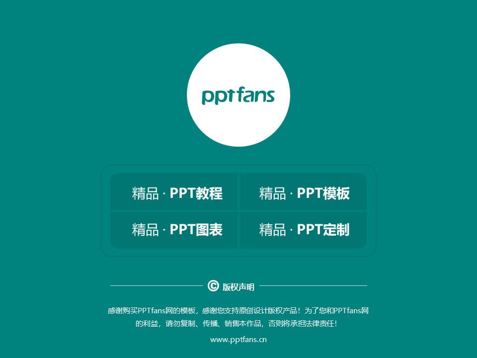襄阳职业技术学院PPT模板下载_幻灯片预览图38