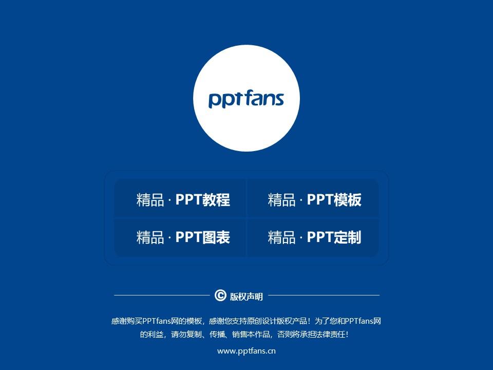 长江职业学院PPT模板下载_幻灯片预览图38