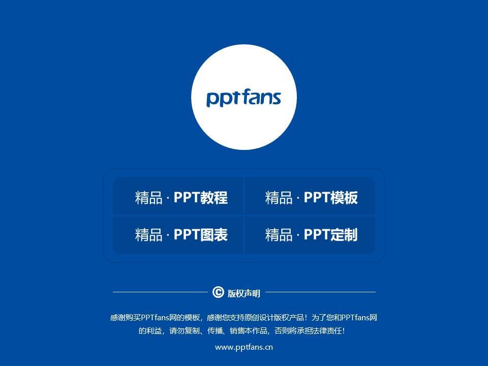 武汉商学院PPT模板下载_幻灯片预览图38