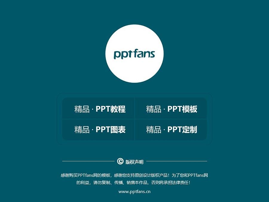 华中师范大学PPT模板下载_幻灯片预览图38