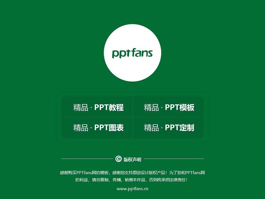 华中农业大学PPT模板下载_幻灯片预览图38