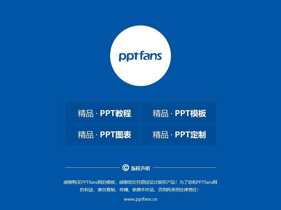 重庆水利电力职业技术学院PPT模板_幻灯片预览图38