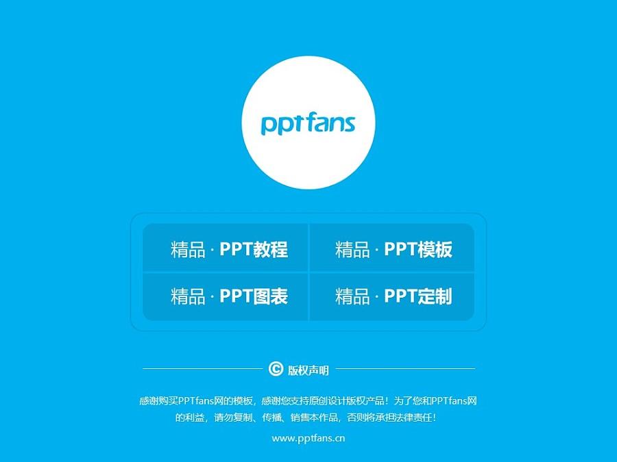 重慶機電職業技術學院PPT模板_幻燈片預覽圖38