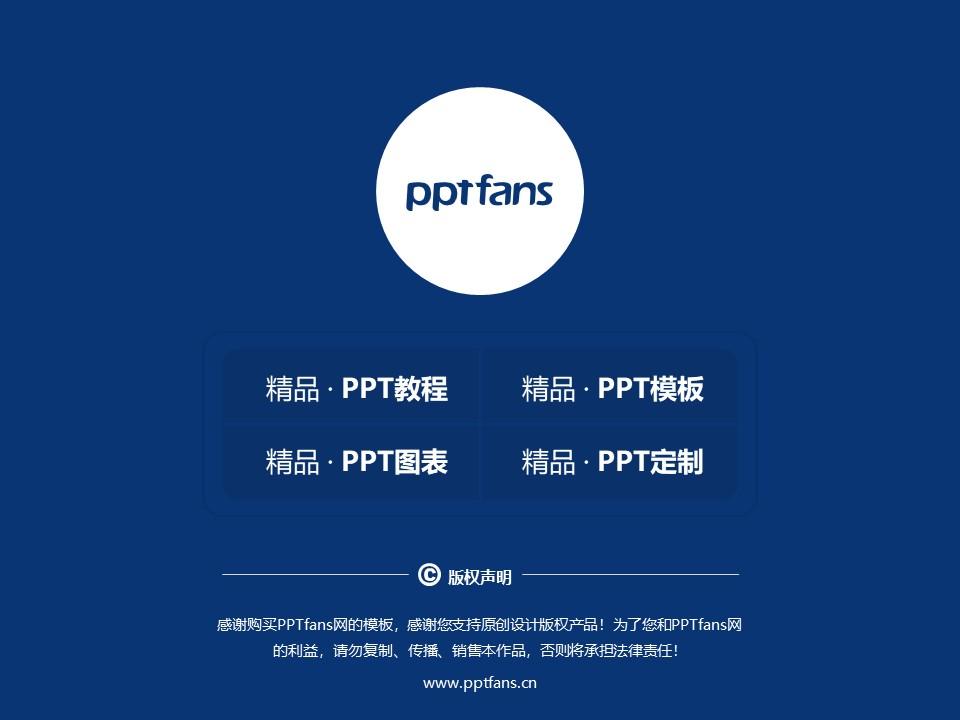 陕西经济管理职业技术学院PPT模板下载_幻灯片预览图38