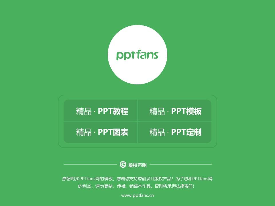 濮阳职业技术学院PPT模板下载_幻灯片预览图38