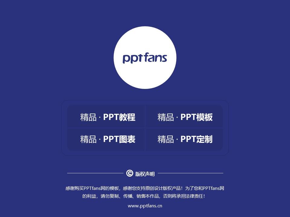 西安外事学院PPT模板下载_幻灯片预览图38