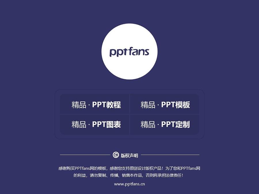 西安工程大学PPT模板下载_幻灯片预览图38