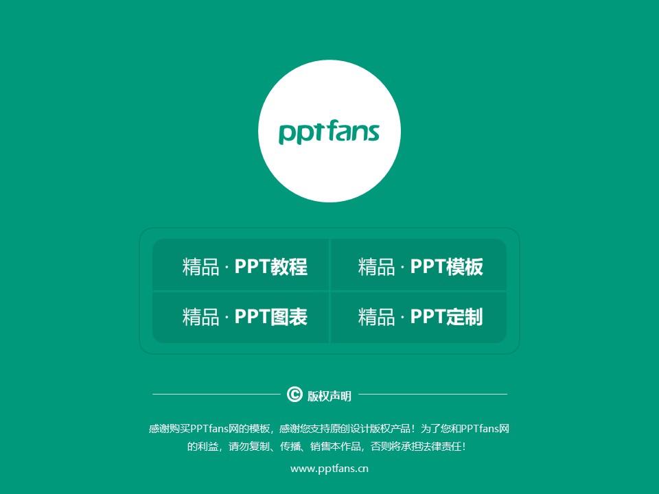 天津生物工程职业技术学院PPT模板下载_幻灯片预览图38