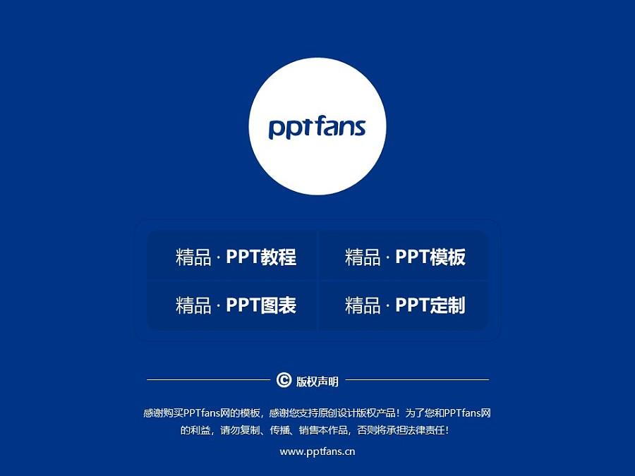 天津交通職業學院PPT模板下載_幻燈片預覽圖38