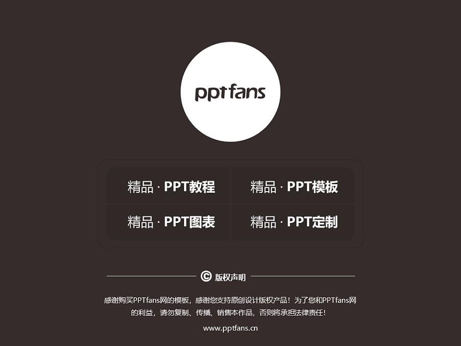 桂林山水职业学院PPT模板下载_幻灯片预览图38