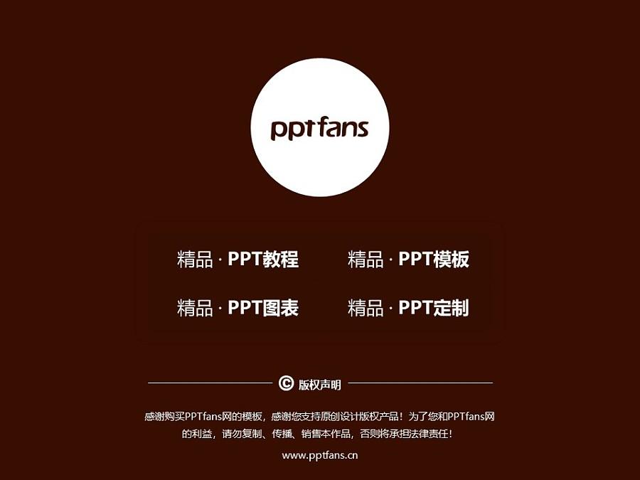 天津大学PPT模板下载_幻灯片预览图38