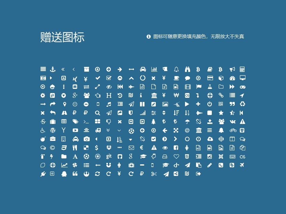 郑州工业安全职业学院PPT模板下载_幻灯片预览图34