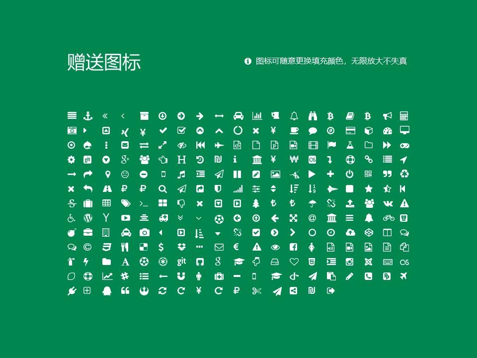 郑州信息科技职业学院PPT模板下载_幻灯片预览图34