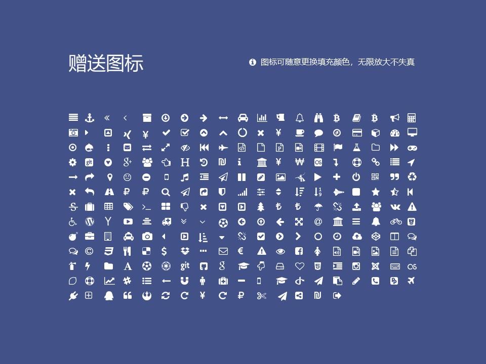 河南检察职业学院PPT模板下载_幻灯片预览图34