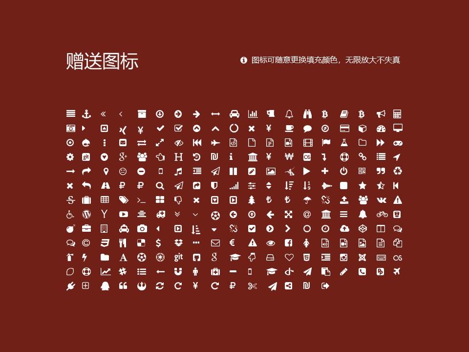 黄河交通学院PPT模板下载_幻灯片预览图34