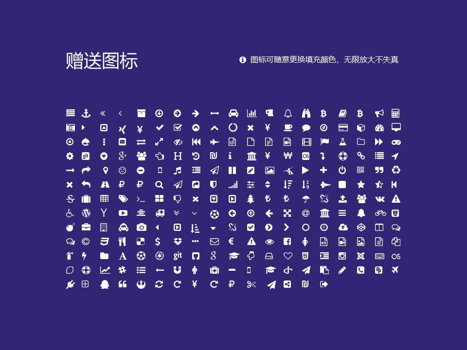 郑州财经学院PPT模板下载_幻灯片预览图34