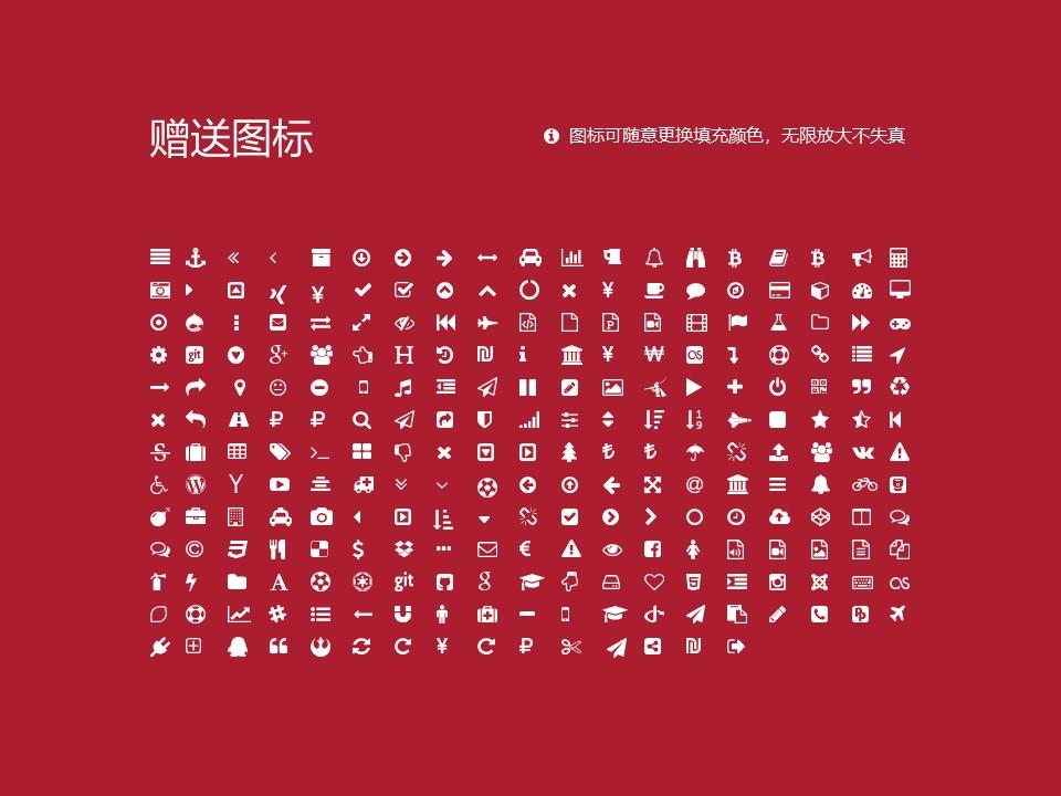 鹤壁职业技术学院PPT模板下载_幻灯片预览图34