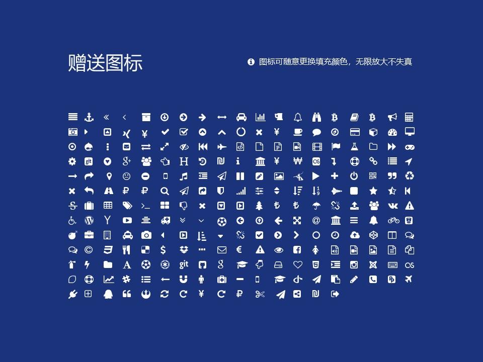 河南司法警官职业学院PPT模板下载_幻灯片预览图33
