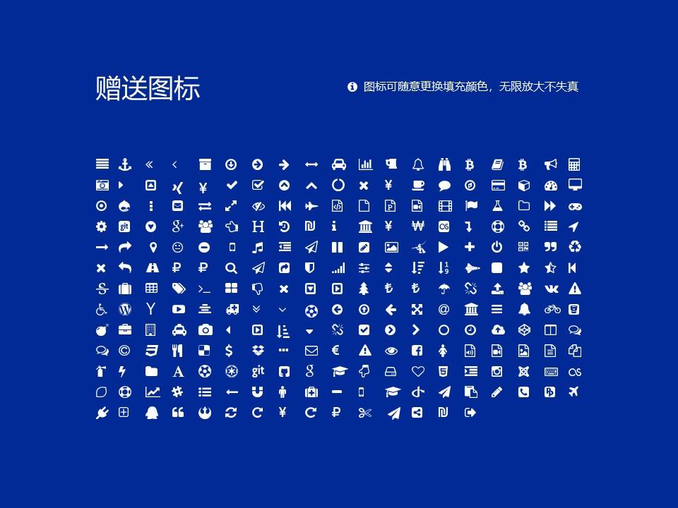 河南质量工程职业学院PPT模板下载_幻灯片预览图34
