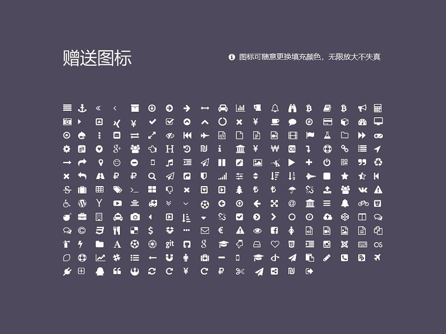 黄冈科技职业学院PPT模板下载_幻灯片预览图34