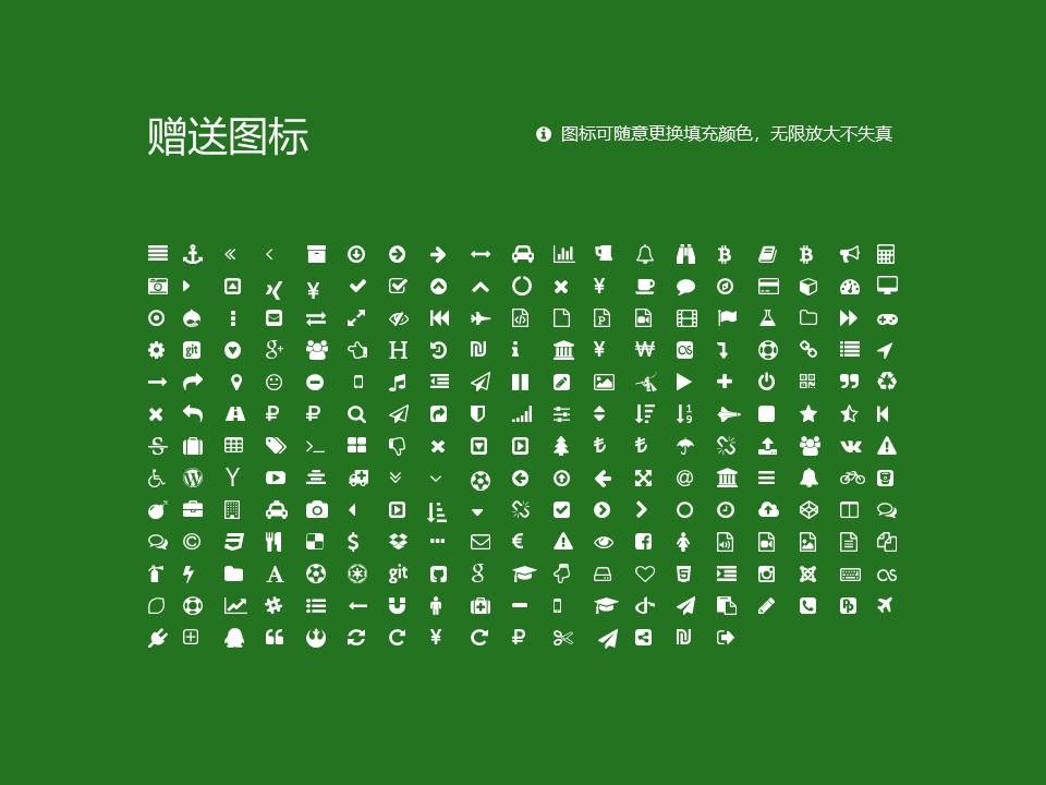 鄂东职业技术学院PPT模板下载_幻灯片预览图34