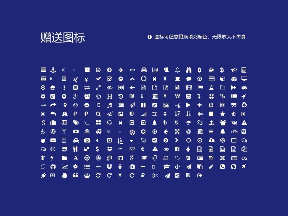 武汉工业职业技术学院PPT模板下载_幻灯片预览图34