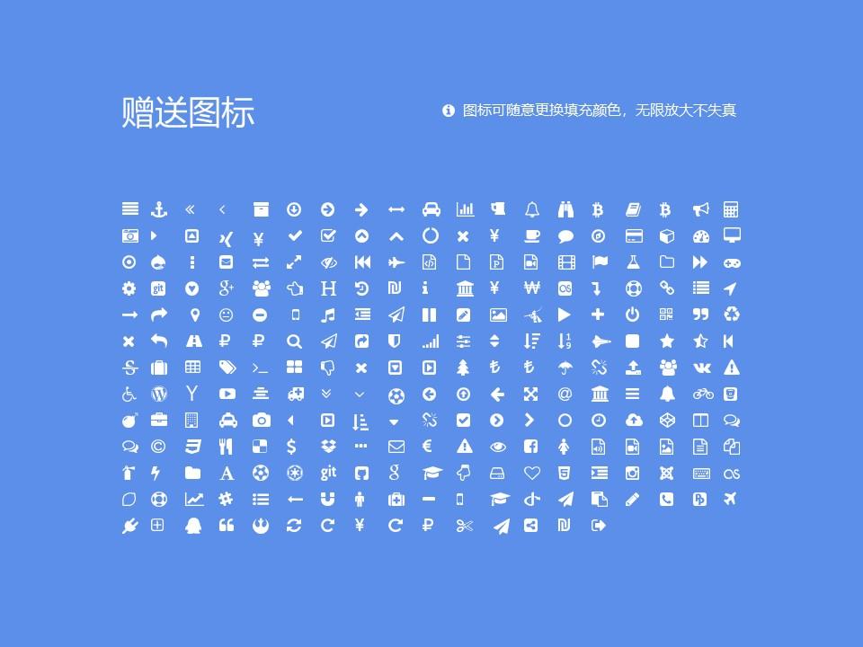 江汉艺术职业学院PPT模板下载_幻灯片预览图34