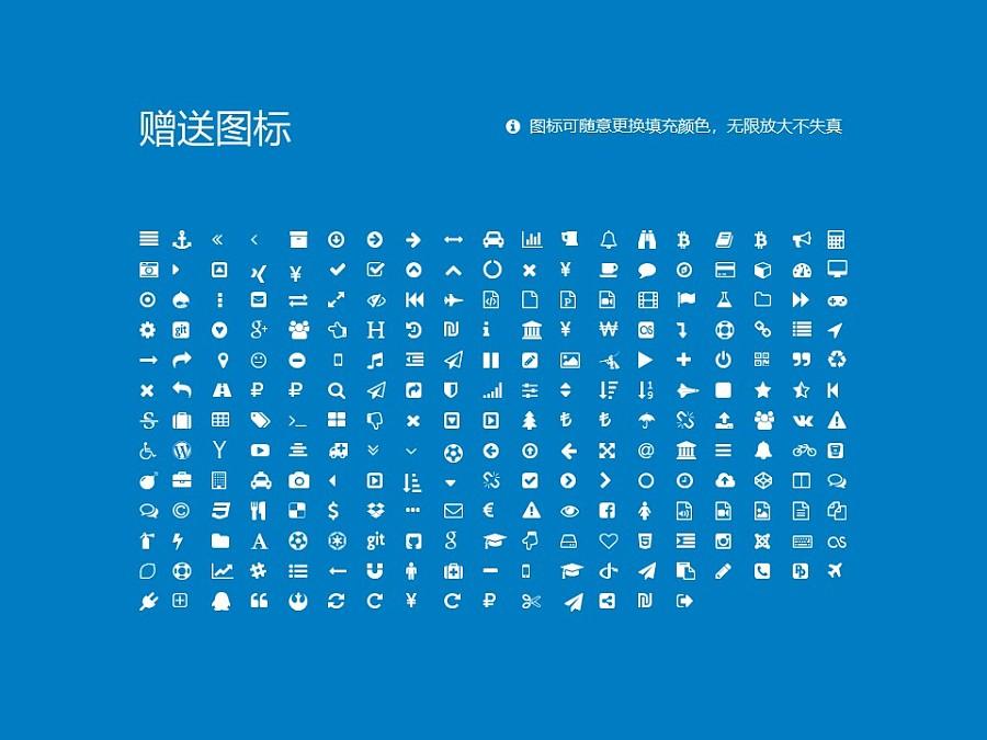 长江工程职业技术学院PPT模板下载_幻灯片预览图34